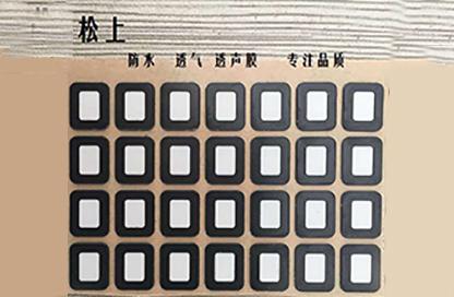 张家港防水透声膜定制